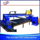 金属板および金属の管のためのCNCの打抜き機