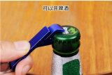 De multifunctionele Flesopener van het Bier Keychain Voor Opener van het Bier van de Staaf de Promotie