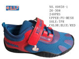 No 49858 4 ботинка штока спорта малыша цветов