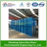 生物的処置の住宅の排水処理のプラント