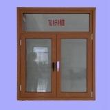 Rivestimento di alluminio superiore della polvere della finestra di scivolamento, rottura termica, anodizzante, argento che lucida, polacco dorato