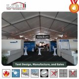 Liri展覧会のテントのための巨大なアルミニウムフレームの玄関ひさしのテント