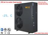 Extramely冷たい-25cの冬の床暖房の分割されたEvi Tech. 12kw 19kwの熱湯ヒーターの空気ソースヒートポンプ