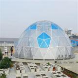 Новый развитый контейнер дома стеклоткани Prefab, FRP Domehouse