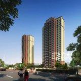 高層家屋の建築レンダリングのプロジェクト