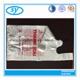 Мешок тельняшки горячей тенниски HDPE сбывания цветастой пластичный для упаковывать покупкы