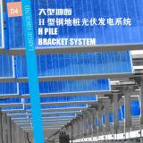 W4pitched 지붕 PV 태양 부류 시스템
