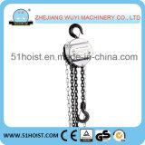 Alzamiento de cadena manual plateado cromo
