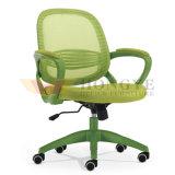 Mediados de-Detrás silla del acoplamiento del eslabón giratorio de la oficina de los apoyabrazos plásticos sólidos al por mayor