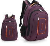 bolsa mochila para la escuela, viajes , ordenador portátil , senderismo , deporte, equipo