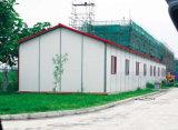 軽い鋼鉄プレハブの現代家