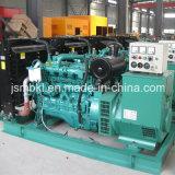 Фабрики дизель генератора сразу 80kw/100kVA Yuchai для сбывания