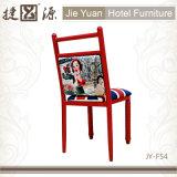 Мебель трактира темы Pub обедая стул (JY-F54)