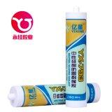 Sealant силикона цены по прейскуранту завода-изготовителя нейтральный погодостойкmNs (YX-793)