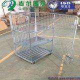 Recipiente de rolo galvanizado de zinco para armazenamento (SLL07-L017)