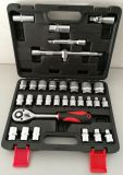 "32PCS Professional -1/2 ""Dr Socket Tool Set (FY1432B1)"