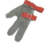 Стальные перчатки