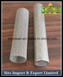 編まれたステンレス鋼の金網のこし器