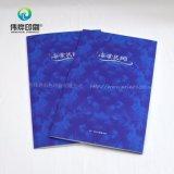 Utilisation de brochures de publicité pour la promotion de compagnie