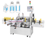 Máquina de rellenar lateral doble automática llena de la máquina de etiquetado