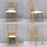 새로운 디자인 결혼식을%s 쌓을수 있는 Charivari 의자