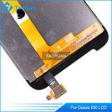 Lcd-Bildschirmanzeige für HTC Wunsch 830 D830