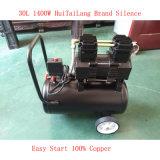 компрессорного масла воздуха винта масла 1400W 30L компрессор воздуха переченя свободно свободно