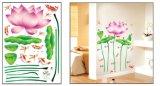 Винил PVC стикера стены серии цветка