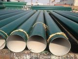 Riga anticorrosiva tubi del tubo di gas dell'olio dell'acqua