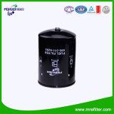 Filtro de combustible de la alta calidad para el motor del carro de Komastu (600-311-8293)