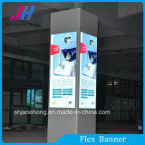 デジタル印刷のための薄板にされた上塗を施してあるFrontlitの屈曲の旗