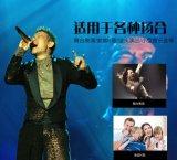 소형 Karaoke 선수 마이크 Bluetooth 스피커 노래 기록병