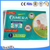 パキスタンのための保存するパックのカメラの赤ん坊のおむつ