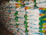 乾燥した自由な洗濯洗剤の粉、粉末洗剤、洗浄力がある粉