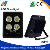고품질 높은 광도 옥외 200W LED 플러드 빛