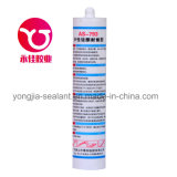 Aging Resistance Neutral Weatherproof Silicone Sealant (AS - 793)