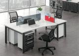 현대 디자인 파일 캐비넷 조정가능한 사무실 책장