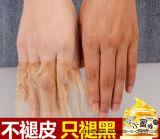 Развозить водой Koogis Moisturizing забеливающ маску 150g руки