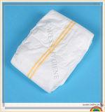 湿りの表示器を含む柔らかく、通気性の大人の使い捨て可能なおむつ