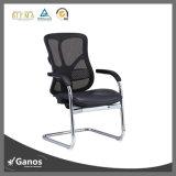 最もよい価格の機能調節可能な固定灰色のJnsの椅子