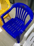 1030 White Rodman Outdoor Plastic Chair of Garden Furniture