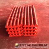 OEM 턱 쇄석기 착용은 Metso C63 C80 C100 C110 C125 C140 C160 C180, Jm806 Jm907 Jm1107 Jm1108 Jm1206 Jm1208 Jm 1211 Jm1312 Jm1511를 위한 턱 격판덮개를 분해한다