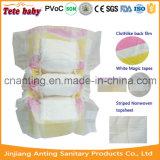 مستهلكة نعسانة طفلة حفّاظة صاحب مصنع في الصين [فكتوري بريس] رخيصة