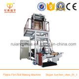 Multi Schicht LDPE-Film-durchbrennenmaschine