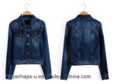 Femmes de haute qualité Short Wild Fashion Denim Jacket Manteau Femme