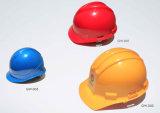 安全作業ヘルメット