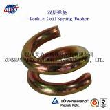 Arruela de pressão dobro da estrada de ferro da bobina