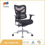 Cadeira traseira elevada do escritório da mobília de Comfu