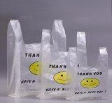 Напечатанные таможней пластичные мешки тенниски для покупкы