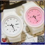 Yxl-962 여자 손목 시계가 남녀 공통 실리콘고무 묵 젤 석영 아날로그에 의하여